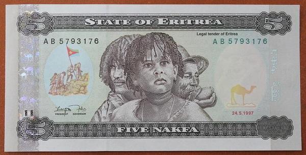 Эритрея 5 накфа 1997 год