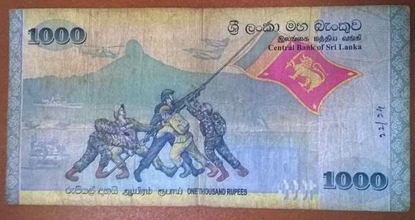 Шри-Ланка 1000 рупий 2009 год