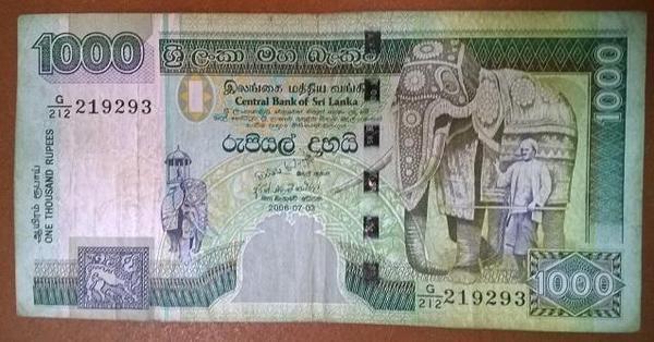 Шри-Ланка 1000 рупий 2006 год G