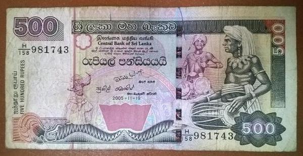 Шри-Ланка 500 рупий 2005 год