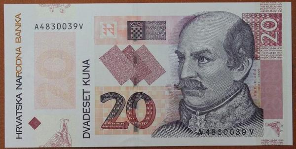Хорватия 20 кун 2014 год