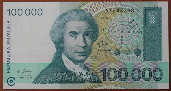 Хорватия 100000 динаров 1993 год