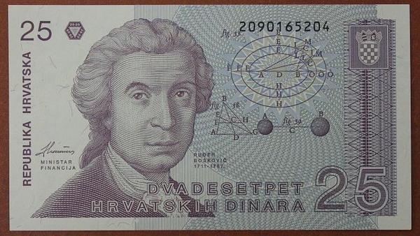 Хорватия 25 динаров 1991 год
