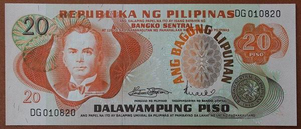 Филиппины 20 песо 1969 год
