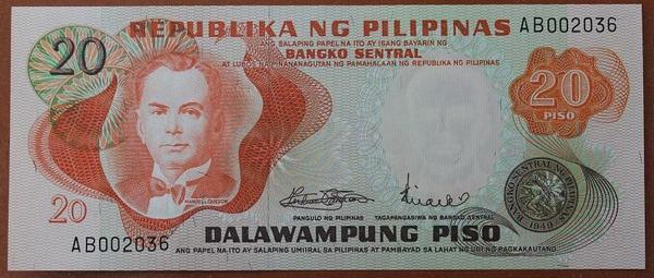 Филиппины 20 песо 1974-1985 год