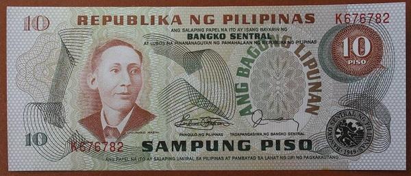Филиппины 10 песо 1974-1985 год