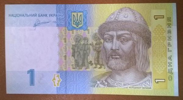 Украина 1 гривна 2011 год