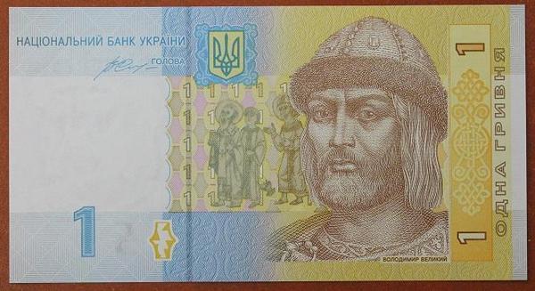 Украина 1 гривна 2014 год