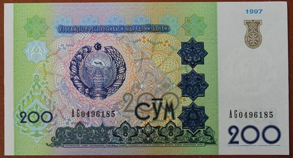 Узбекистан 200 сумов 1997 год
