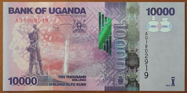 Уганда 10000 шиллингов 2013 год