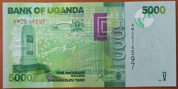 Уганда 5000 шиллингов 2013 год
