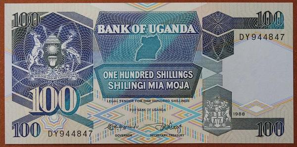 Уганда 100 шиллингов 1988 год