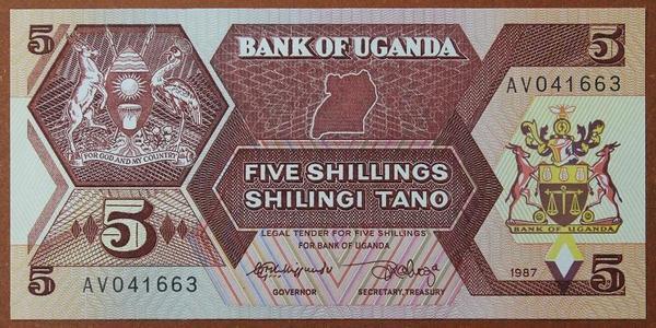 Уганда 5 шиллингов 1982 год