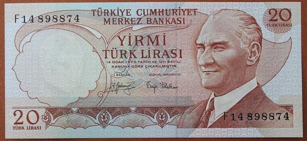 Турция 20 лир 1974 год