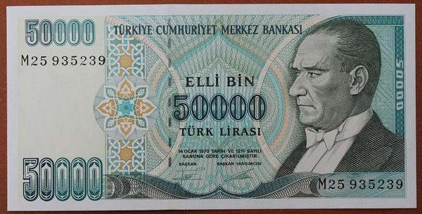 Турция 50000 лир 1995 год