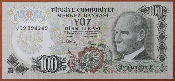 Турция 100 лир 1972 год