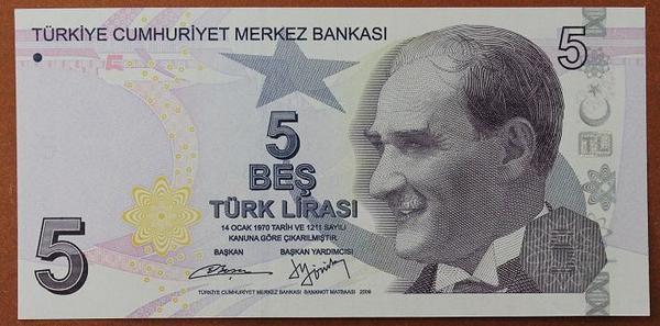 Турция 5 лир 2009 год