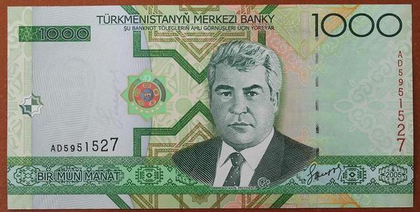 Туркменистан 1000 манатов 2005 год
