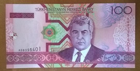 Туркменистан 100 манатов 2005 год