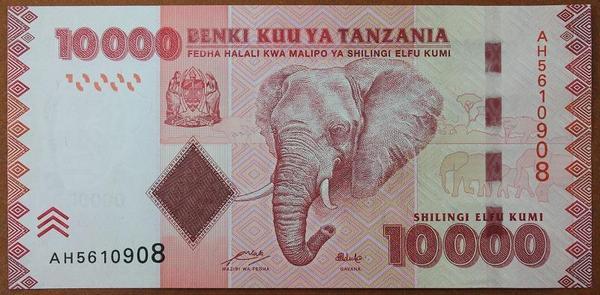 Танзания 10000 шиллингов 2010 год