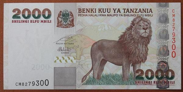 Танзания 2000 шиллингов 2009 год