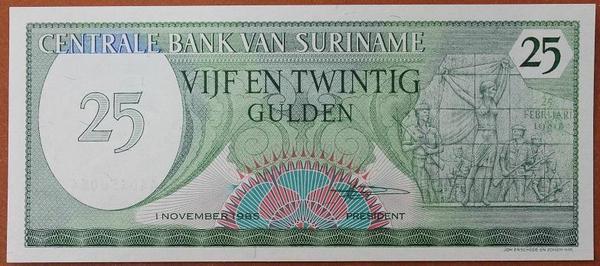 Суринам 25 гульденов 1996 год