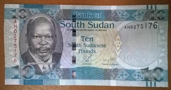 Южный Судан 10 фунтов 2011 год
