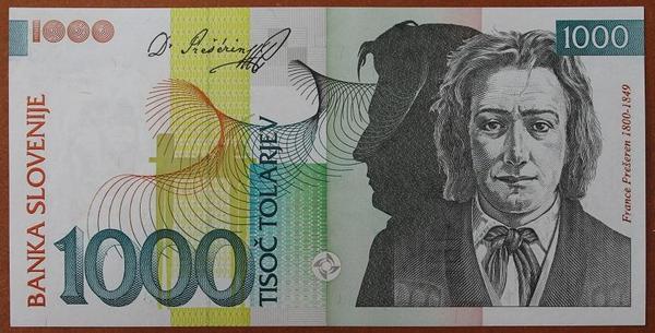 Словения 1000 толаров 2004 год
