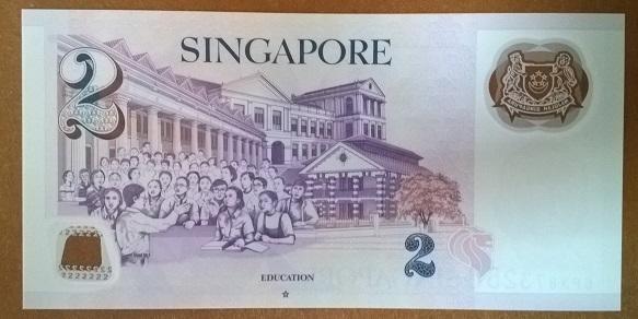 Сингапур 2 доллара 2005 год