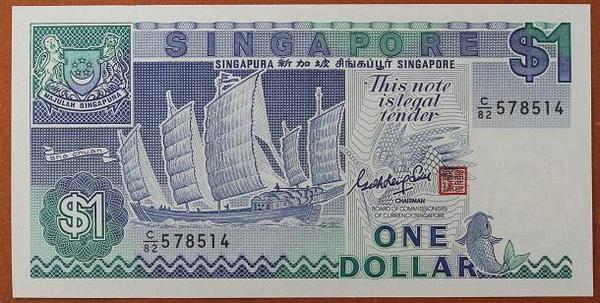 Сингапур 1 доллар 1987 год
