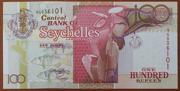 Сейшельские острова 100 рупий 2001 год