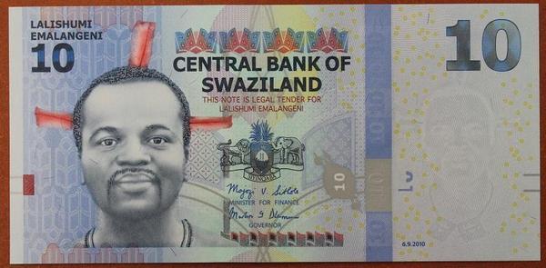 Свазиленд 10 эмалангени 2010 год