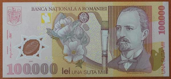 Румыния 100000 лей 2001 год