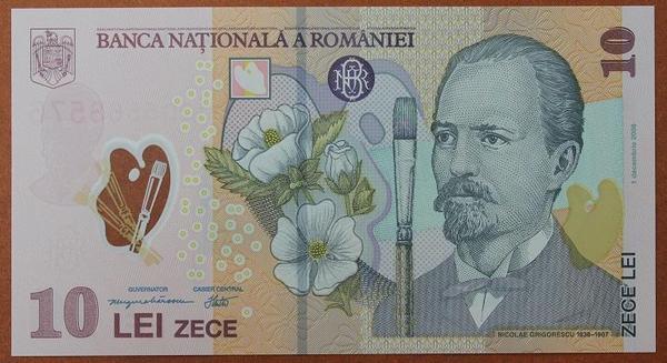 Румыния 10 лей 2008 год