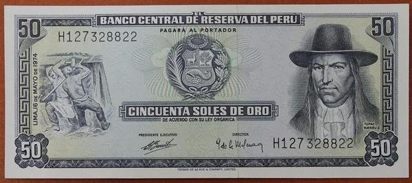 Перу 50 соль 1974 год