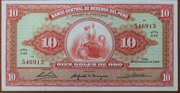 Перу 10 соль 1965 год