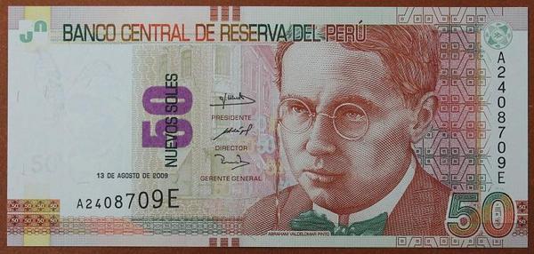 Перу 50 соль 2009 год