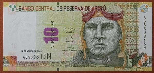 Перу 10 соль 2009 год