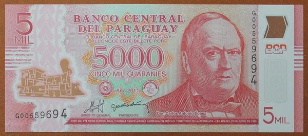 Парагвай 5000 гуарани 2011 год