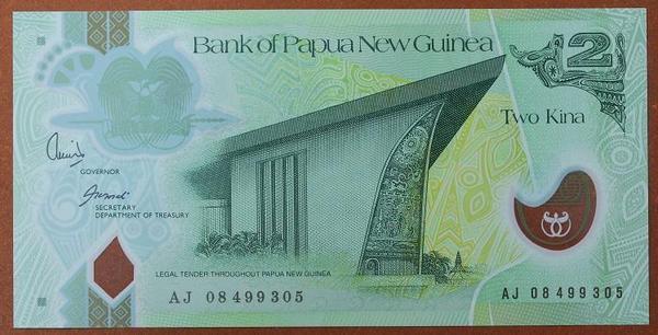 Папуа - Новая Гвинея 2 кина 2007 год