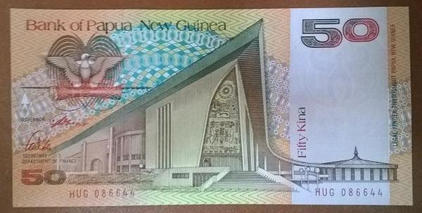 Папуа - Новая Гвинея 50 кина 1989 год