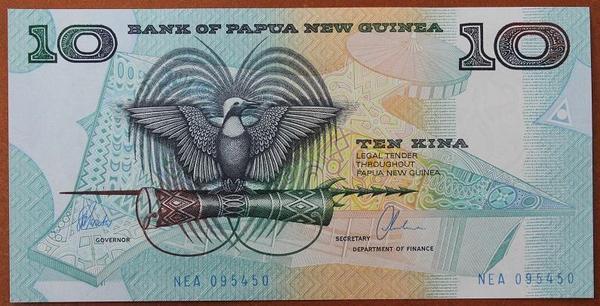 Папуа - Новая Гвинея 10 кина 1988 год