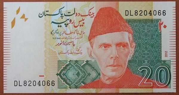 Пакистан 20 рупий 2012 год