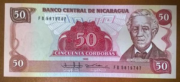 Никарагуа 50 кордоба 1985 год