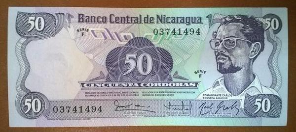 Никарагуа 50 кордоба 1984 год
