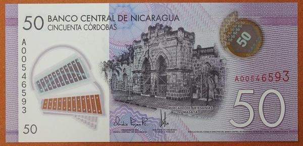 Никарагуа 50 кордоба 2014 год