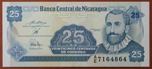Никарагуа 25 сентаво 1991 год