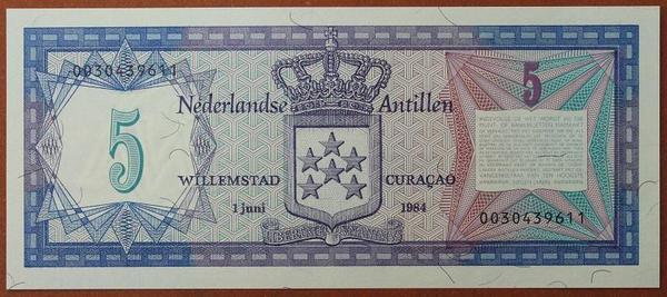 Нидерландские Антильские острова 5 гульденов 1984 год