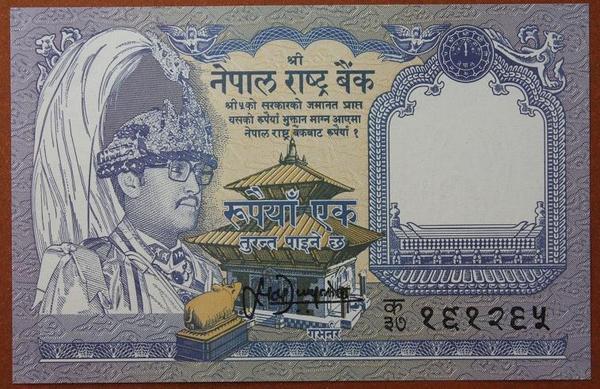 Непал 1 рупия 1991 год