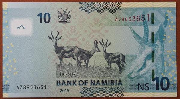 Намибия 10 долларов 2015 год